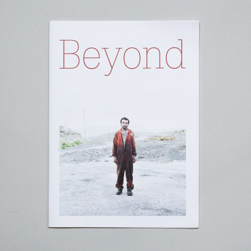 Beyond I - Humanistic Photography